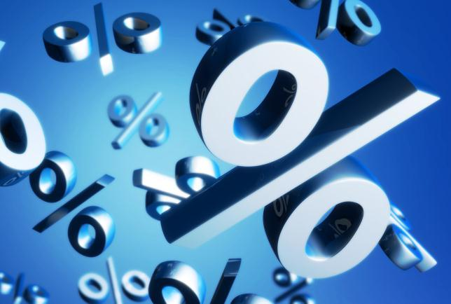 Banco Central sinaliza que juros vão cair
